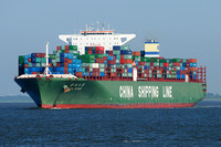 CSCL Star (9466867)